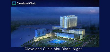 Cleveland Clinic Abu Dhabi invitation